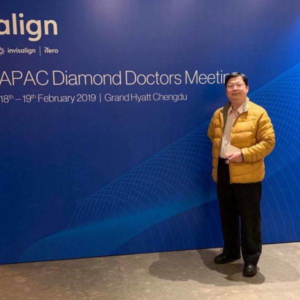 蔡宜廷醫師,受邀參加成都隱適美鑽石級醫師研討會