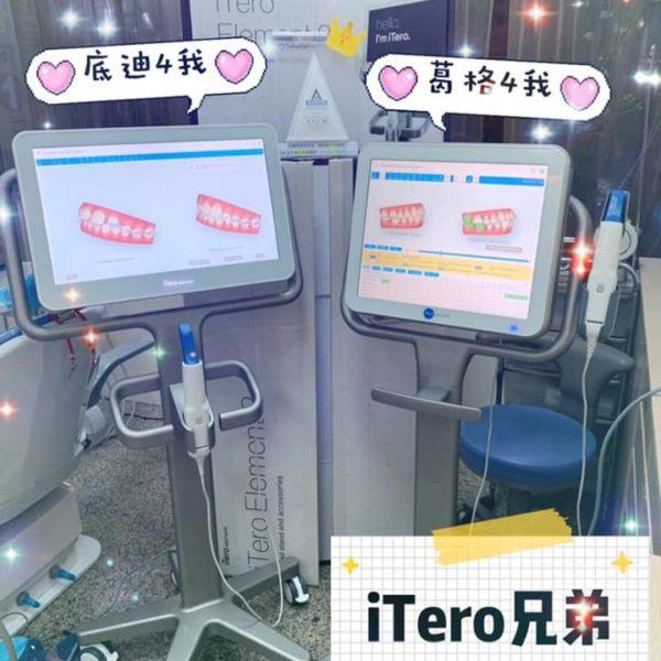 ITero 3D立體口掃機,兄弟登場
