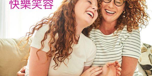 隱適美母親節限定活動 5 (1)